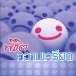 13062011294d79a53cff10afa2