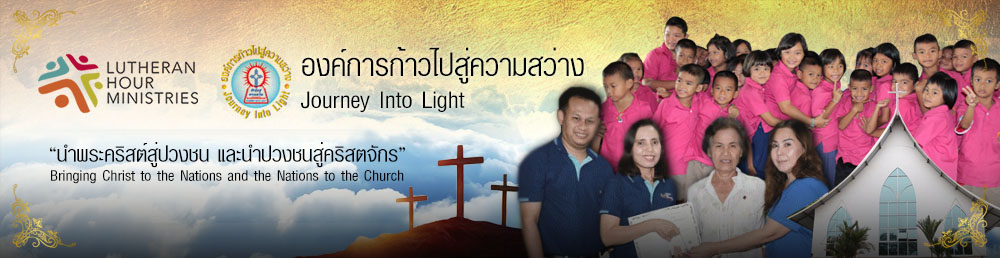 LUTHERAN HOUR MINISTRIES-THAILAND